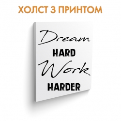 Холст Dream, work