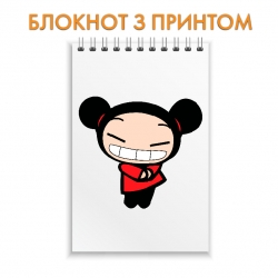 Notebook Jetix Cute Puka