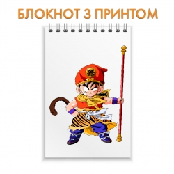 Блокнот Dragon ball Goku Tiger Print