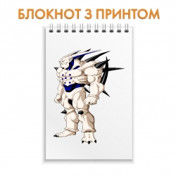 Блокнот Dragon ball White Monster