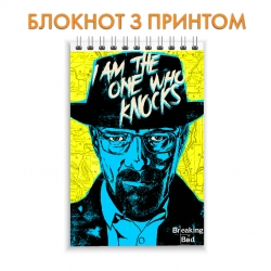 Блокнот Breaking Bad Art Edition