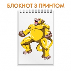 Блокнот Dragon ball Yellow Monster