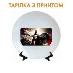 Тарелка 300 Spartans Spartan Hero