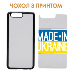 Чехол Made in Ukraine 3