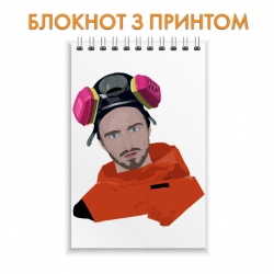 Блокнот Breaking Bad Jesse Pinkman