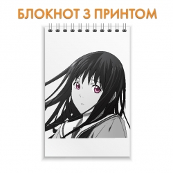 Блокнот Noragami Girl