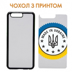 Чехол Made in Ukraine 5