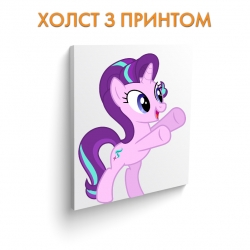 Холст My Little Pony Starlight Glimmer