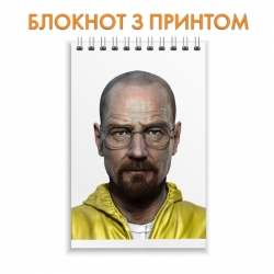 Блокнот Breaking Bad Walter White