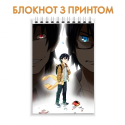 Блокнот Erased Boku dake ga inai machi Theme