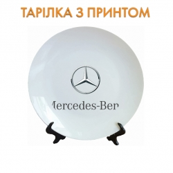 Тарелок Logo_Mercedes-Benz