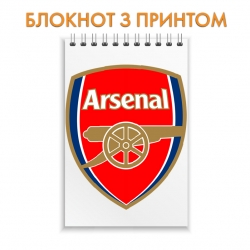 Блокнот Arsenal logo