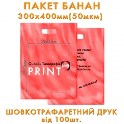 Red packets with the Banana logo 30 * 40cm