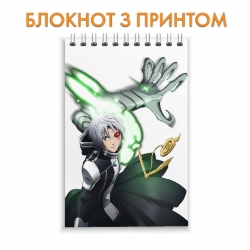 Блокнот D.Gray-man Hero