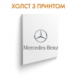 Холст Logo_Mercedes-Benz