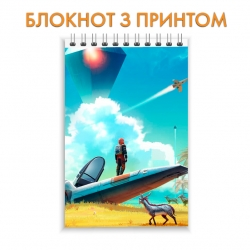 Блокнот No Mans Sky World