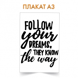 Плакат Follow your dreams