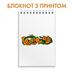 Блокнот Dragon ball Dragon Logo