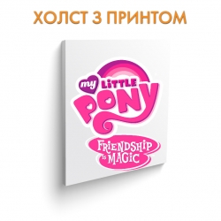 Холст My Little Pony Friendship Is Magic