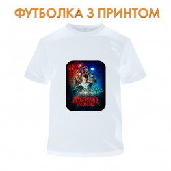 Футболка Stranger Things Print белая