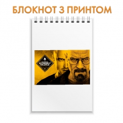 Блокнот Breaking Bad Main Heroes Print