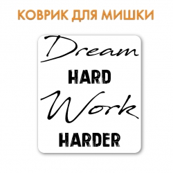 Коврик Dream, work