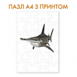 Пазл Shark with funny nose