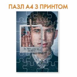 Пазл  13 Reasons Why Ryan Hero