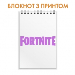 Блокнот Fortnite Logo