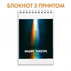 Блокнот Imagine Dragons