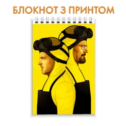 Блокнот Breaking Bad Print Main Heroes