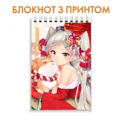 Блокнот Kantai Collection Shoukaku Hero