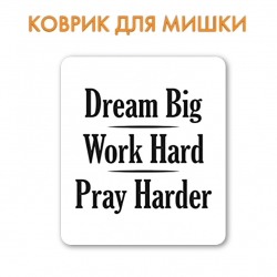 Коврик Dream, work, pray