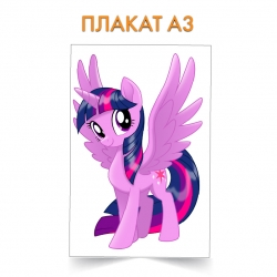 Плакат My Little Pony Twilight Sparkle