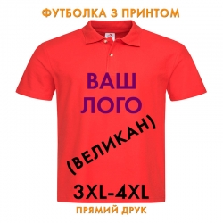 Direct printing on a POLO VELIKAN men's cotton t-shirt