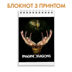 Блокнот  Imagine Dragons 2