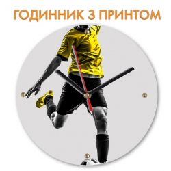 Часы Football player