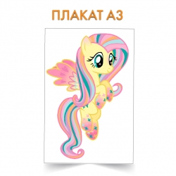 Плакат My Little Pony Cute Fluttershy