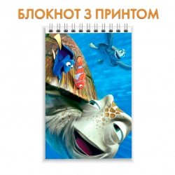 Блокнот Finding Nemo And Dory Turtle And Fishes