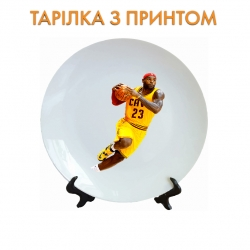 Тарелок James Lebron