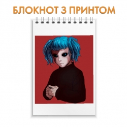 Блокнот Sally Face Hero Print