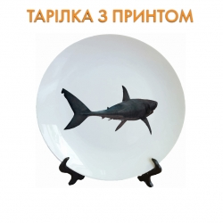 Тарелок Shark with tale