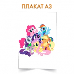 Плакат My Little Pony Heroes