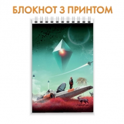 Блокнот No Mans Sky World Print