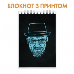 Блокнот Breaking Bad Walter White Art
