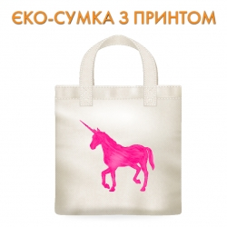 Эко-сумка Pink shadow of unicorn