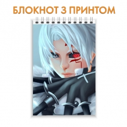 Блокнот D.Gray-man Allen Walker