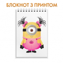 Блокнот Despicable Me Minion Girl