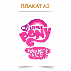 Плакат My Little Pony Friendship Is Magic