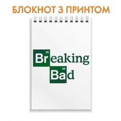 Блокнот Breaking Bad Logo